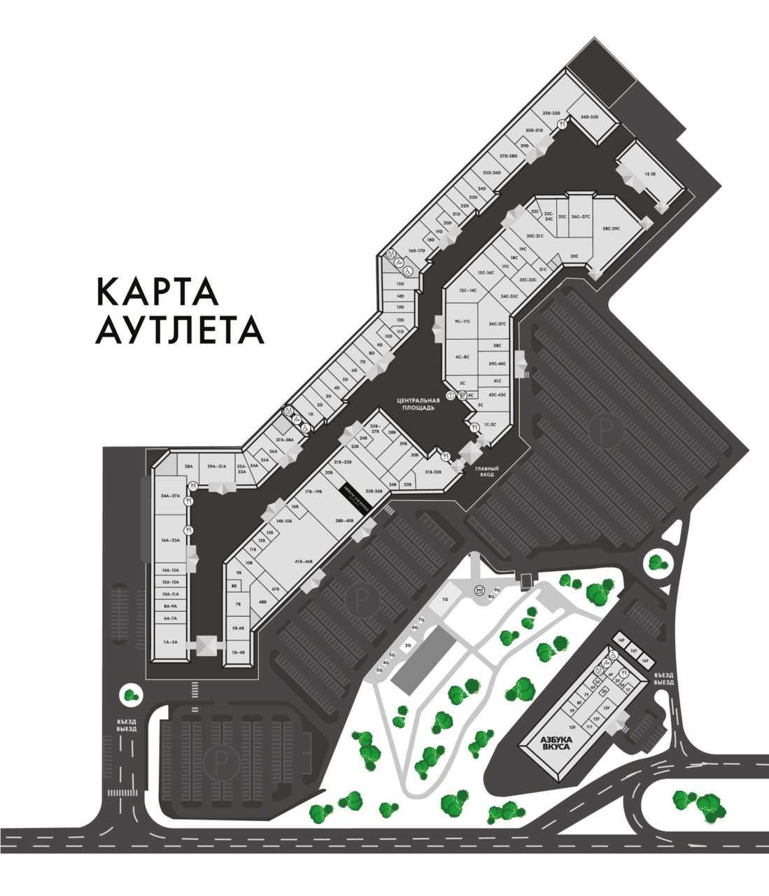 moskva novaya riga outlet village nike shema